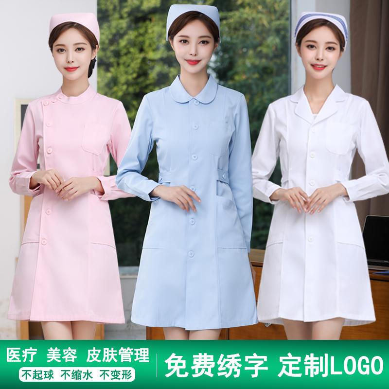 医院白大褂护士服长袖女粉色冬装短袖美容师学生护士服工作服套装