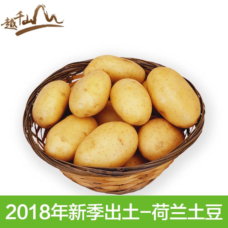 2018新季新鲜蔬菜农家自种土豆马铃薯现挖现发10斤家庭装