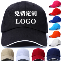 Pure white baseball cap multicolor mens and womens Plate blank cap Custom logo a hand-painted DIY hat