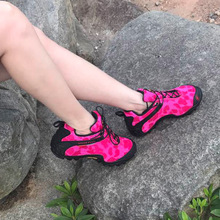麦乐迷彩户外鞋男登山鞋女春夏网面透气轻便爬山鞋防滑越野徒步鞋