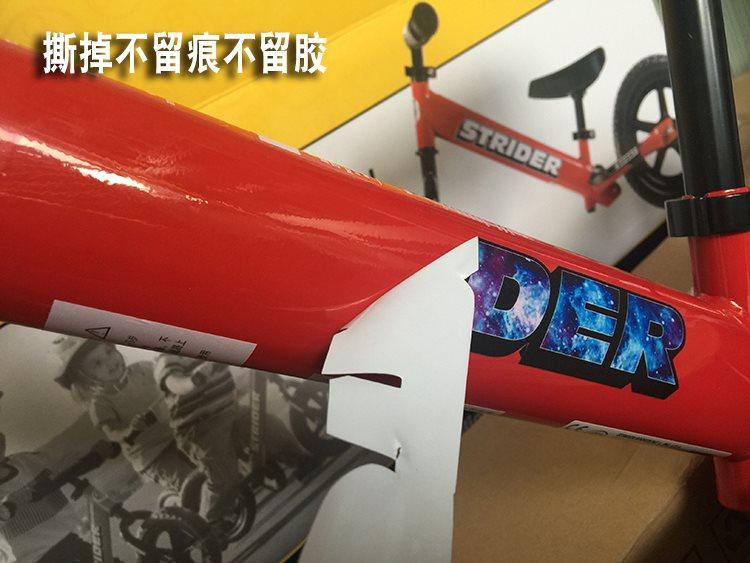 Strider平衡车贴纸贴纸滑步车定制贴画防水儿童自行车贴纸v6003