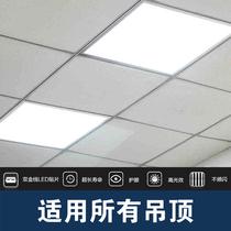 面板灯矿棉板60x60工程灯石膏板600x600平板灯LED辉耐集成吊顶