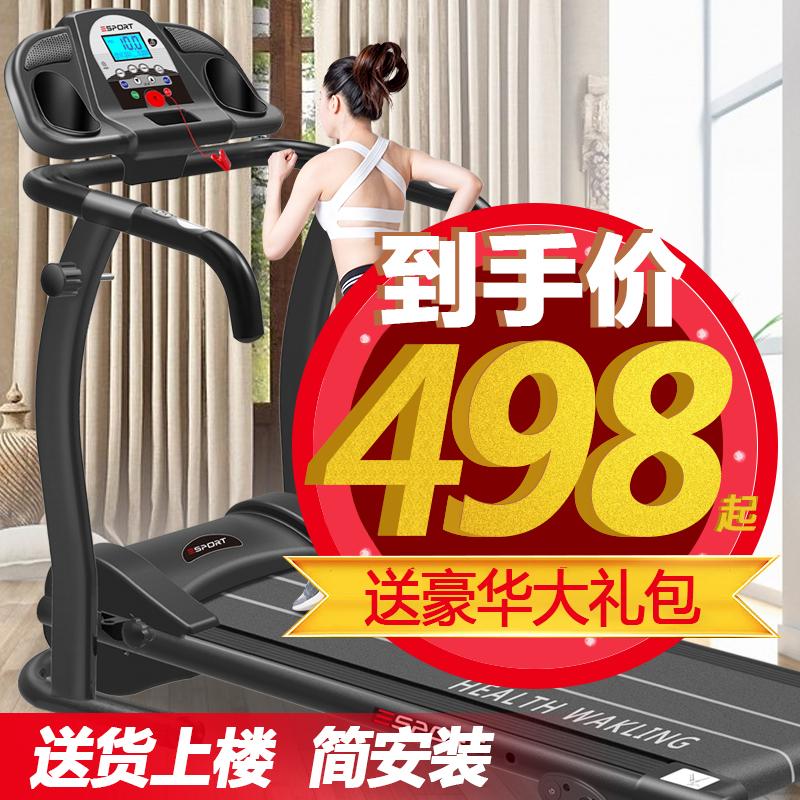 跑步机家用小空间款迷你电动走步机健身小型多功能超静音折叠式