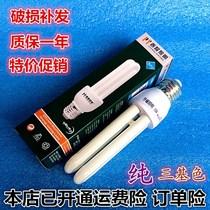 文4036w26w三基色灯泡家用螺口节能灯螺旋白光灯管