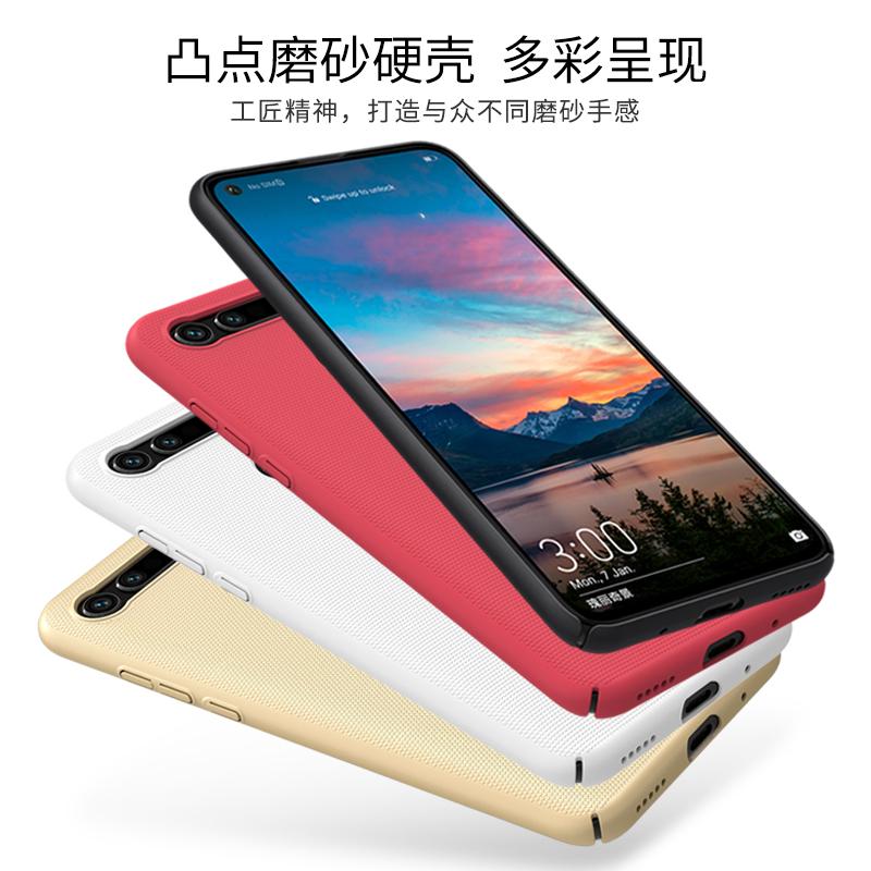 耐尔金 华为荣耀V20手机壳View 20保护壳磨砂防摔保护套PC硬壳