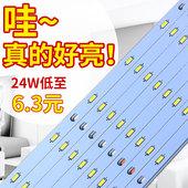 led吸顶灯改造灯板长条长方形灯条灯芯灯珠灯片灯泡客厅灯led灯带