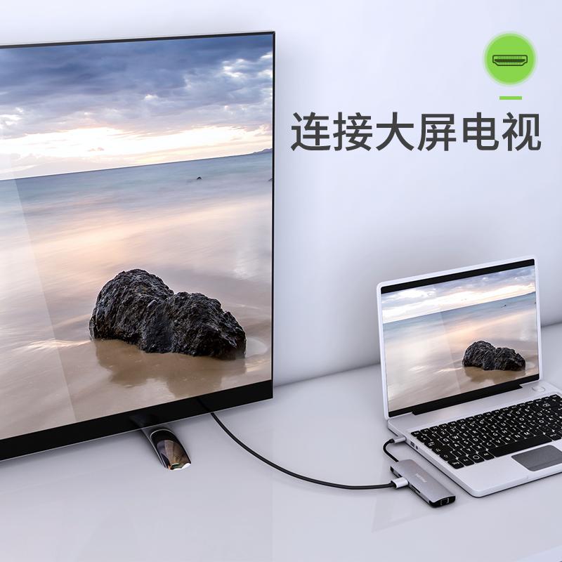 飞利浦typec转vga/hdmi转换器雷电3苹果电脑macbookpro扩展坞拓展