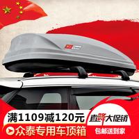 众泰T700车顶行李箱T5T600CoupeT3T800大迈X7 SR9X5008T200旅行箱
