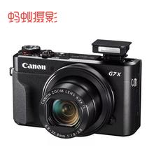出租 Canon/佳能 PowerShot G7 X Mark II 卡片 蚂蚁摄影相机租赁