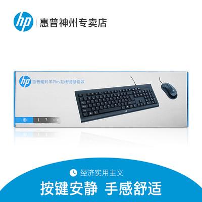 惠普藏羚羊plus键盘鼠标套装三代USB转接头PS/2台式机笔记本外接