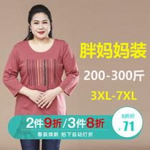 胖妈妈春装T恤特大号加肥加大码女装中年50岁300胖太太200斤上衣