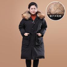 胖妈妈羽绒服加大码女装200斤中老年婆婆中长款宽松棉服冬装外套图片