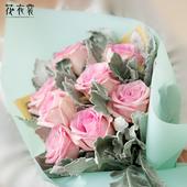 韩国鲜花礼品包装 韩素纸 花衣裳 雾面纸花束材料花店用品