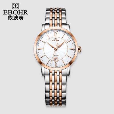 依波表石英表女士手表休闲正品防水不锈钢时尚指针式女表5021年中大促