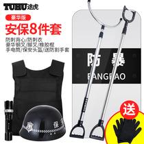 安保器材防暴盾牌钢叉防刺衣防割手套头盔强光手电防暴棍武装带