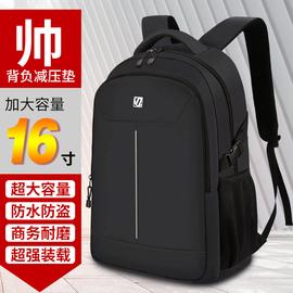 双肩包男士背包大容量旅行包电脑休闲女时尚潮流高中初中学生书包图片