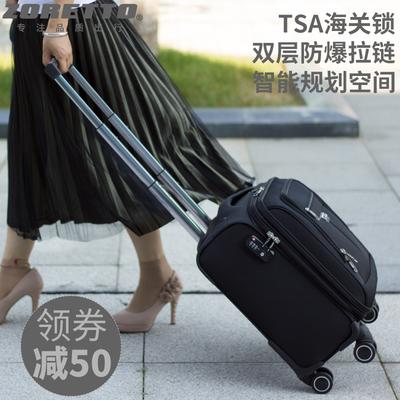 小型商务行李箱迷你牛津布拉杆箱 16/18寸男女旅行密码登机布箱子