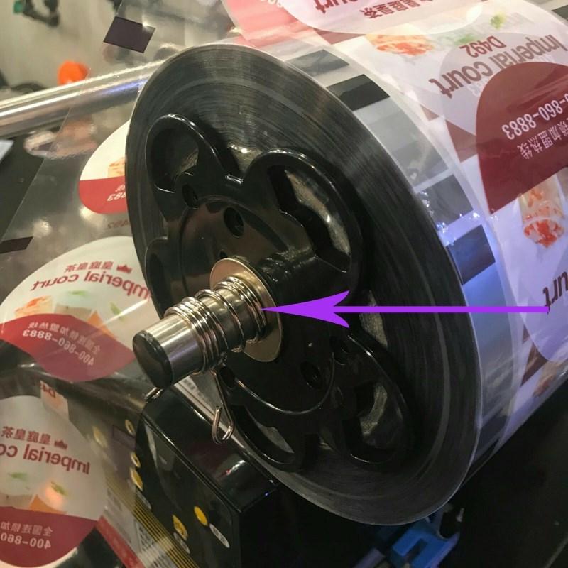 全自动奶茶封口机封杯机收膜弹簧配件垫圈弹簧夹卡扣配件