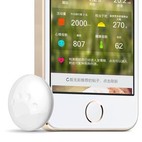 petkit小佩2代宠物智能管家狗狗智能挂件项圈宠物宝手机监测用品