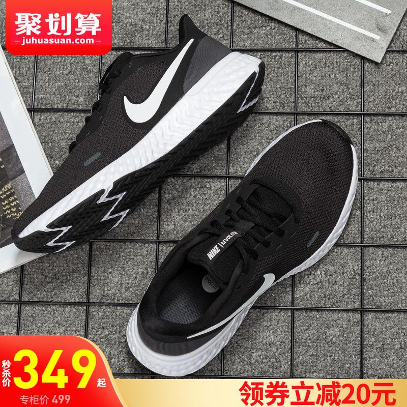 Nike耐克男鞋2019新鞋秋冬季正品气垫运动鞋男跑鞋休闲鞋子跑步鞋