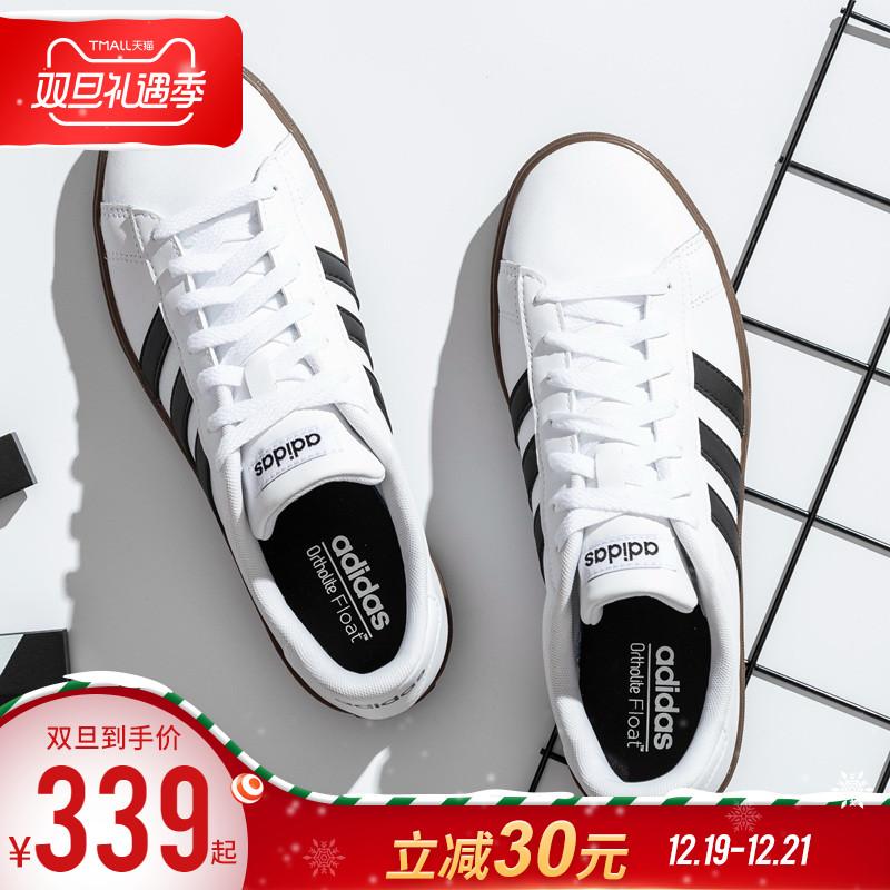 Adidas阿迪达斯男鞋板鞋男 2019秋季新款正品NEO运动休闲鞋小白鞋