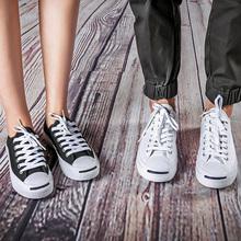 匡威开口笑帆布鞋 2018新款 男鞋女鞋情侣 低帮休闲运动板鞋1Q699