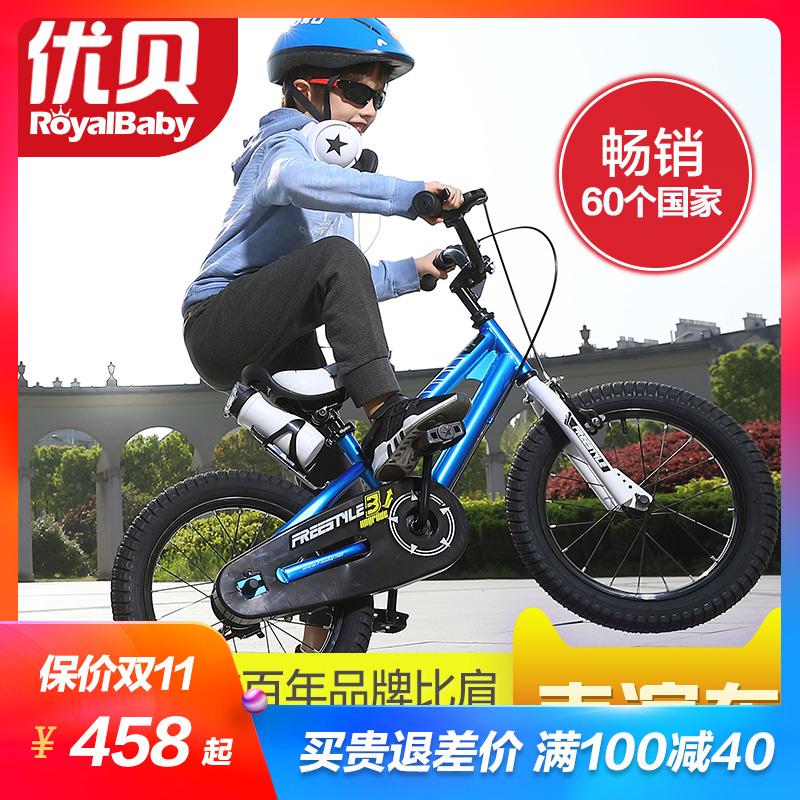 优贝自行车童车