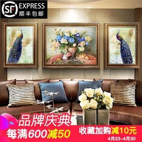 美式客厅装饰画餐厅挂画欧式现代壁画沙发背景墙简约大气油画孔雀