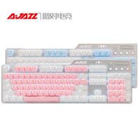 Black Jue AK35I game mechanical keyboard green axis black axis tea axis red axis eat chicken macro desktop wired computer notebook desktop external usb office Internet cafes Internet cafes peripherals PBT network red home