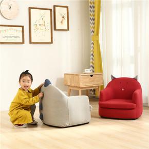 儿童沙发男孩女孩公主沙发迷你宝宝椅懒人座椅可爱卡通布艺小沙发