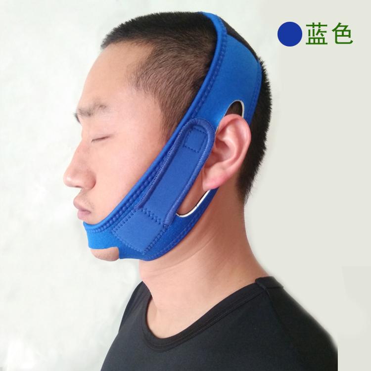 矫正张口呼吸防止下巴颚脱臼固定带止鼾带下额托带套头带止鼾器