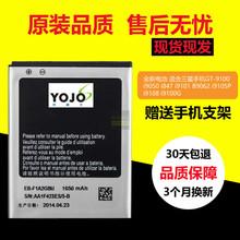 三星GT-I9100G原装电池gti9100电板i9108 I9105p大容量手机电池i