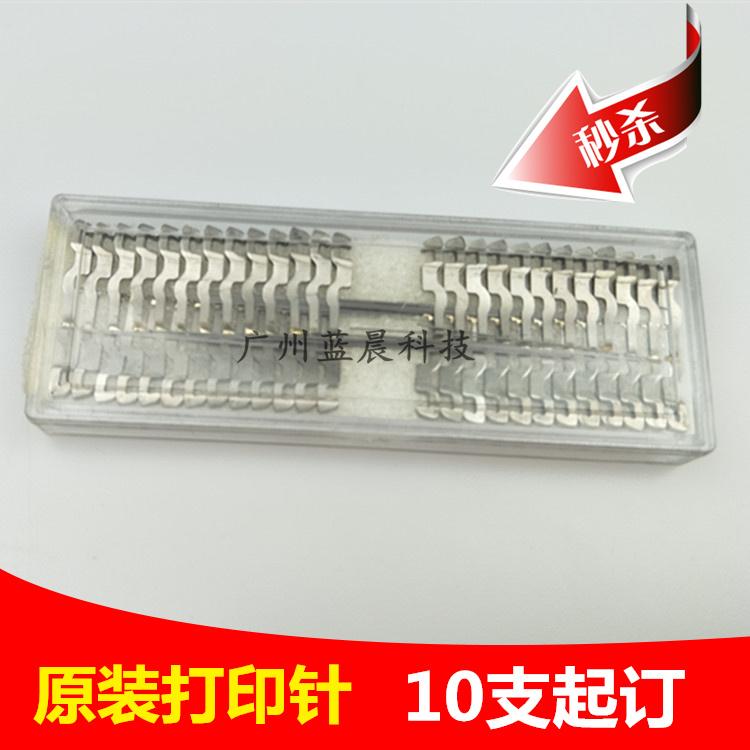 适用于 EPSON LQ630K 635K 730K 300K 300K+ 打印头针 原装