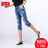 KX32018牛仔短裤女宽松直筒五分牛仔裤韩版卷边休闲夏季破洞中裤