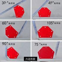 斜角磁铁便携直角定位器工具小巧强磁辅助方便电焊其他起重铁工具