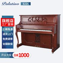 键重锤钢琴儿童88大人家用S22C立式钢琴帕拉天奴Palatino