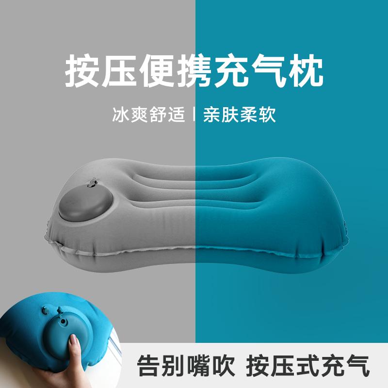 旅行枕便携充气枕头坐火车趴睡午睡神器吹气护腰枕户外靠枕腰靠垫