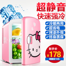 Novthcool诺思酷LY0204A小型冰箱冷藏学生宿舍家用二人世界冰箱