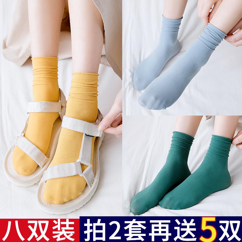 袜子女中筒袜黑色夏季薄款堆堆袜ins高筒袜夏天透气长袜女潮街头