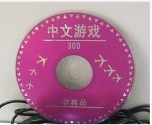 DVD 包邮 经典 300种游戏碟片VCD EVD影碟机游戏光盘 游戏光碟