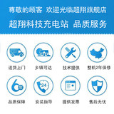 Battery car charging station free not coin 10 road home community slow speed 10 road smart battery car charging pile