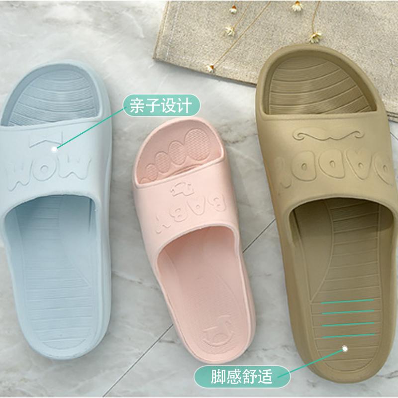 防滑儿童专用亲子一家三口宝宝小孩塑料夏季浴室拖鞋室内男女家用