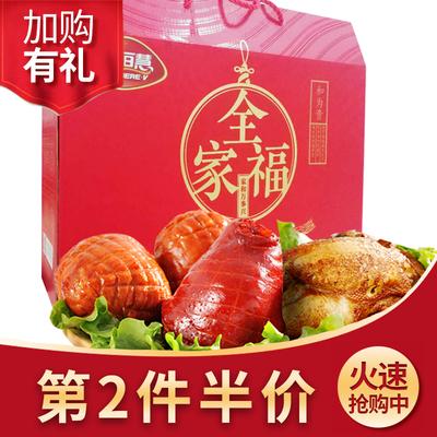 恒慧全家福礼包 老北京卤肉熟食酱卤特色熟食肉类组合大礼包包邮