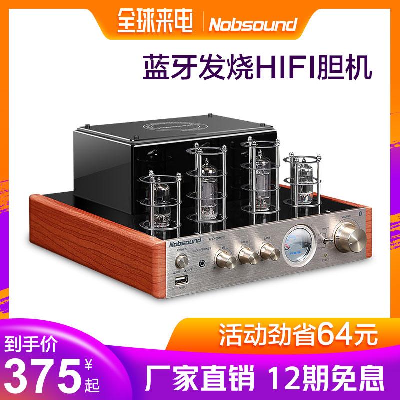 Ламповые усилители мощности Артикул 4525556095