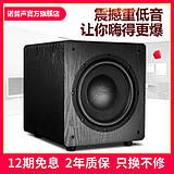 Nobsound/Knopp Sound SW-100 Overweight Active 10-inch Subwoofer Speaker Active Subwoofer Speaker