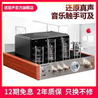 Nobsound/Knopp sound MS-10Dhifi amplifier tube Bluetooth amplifier fever amplifier