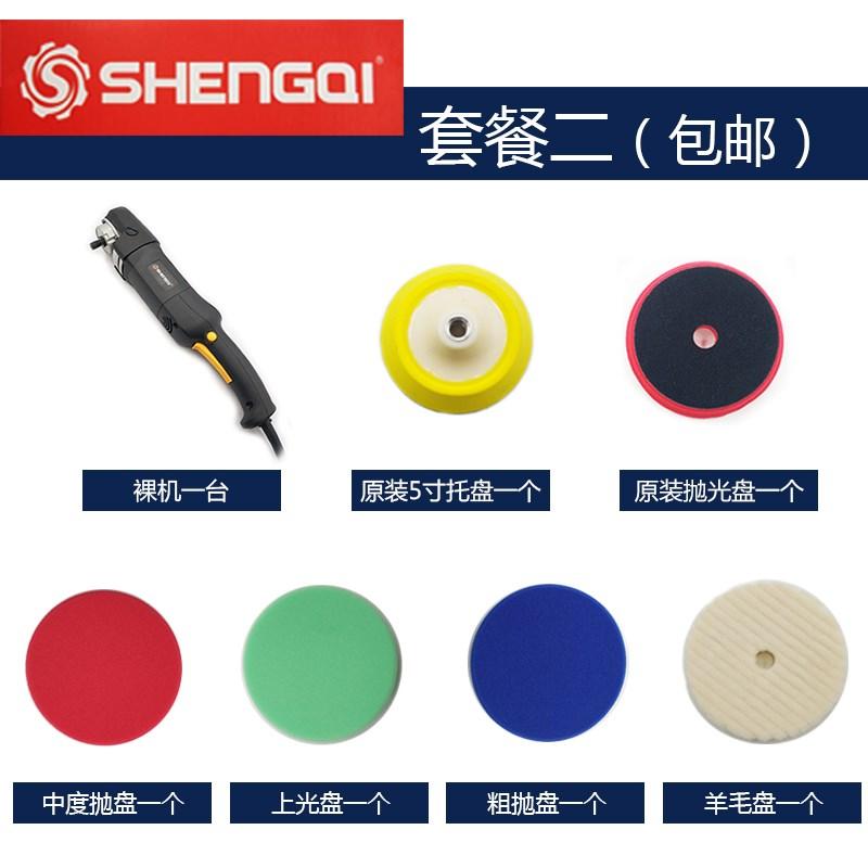 张西尧组合国产工作室立式打蜡封釉抛光机偏心机套装抛光机 包邮
