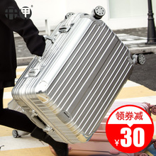 Trunk trunk box, lady's suitcase, male universal wheel 24 Korean Edition, student 26 leather case 20 password 28 inch box.