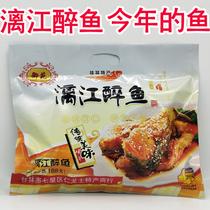 湖南香辣休闲麻辣小鱼仔独立包装即食小吃零食150g卫龙小鱼仔