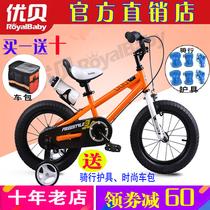 优贝儿童自行车 12寸14寸16寸18寸20寸宝宝小孩礼物童车3-8岁包邮